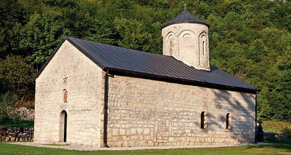 Манастир Подмалинско